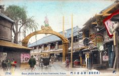 early 1900's, Tokyo. The Omon was the main gate of the Yoshiwara brothel district in Tokyo. Originally created in 1617, Yoshiwara was first located near Nihonbashi, but it was moved out of the city to a spot nearby Asakusa during the second half of the 17th century. It was surrounded by a moat and had a single guarded entrance gate, the Omon.