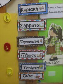 ροζ Frame, Blog, Decor, Picture Frame, Decoration, Blogging, Decorating, Frames, Deco