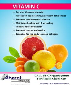 It is really important to maintain level of Vitamin c in the body.. Check out few major benefits of Vitamin C Get it tested at earliest to maintain better immunity system.