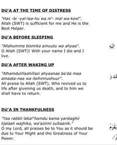 Duaa Islam, Islam Hadith, Islam Quran, Alhamdulillah, Prayer Verses, Quran Verses, Quran Quotes, Qoutes, Islamic Surah