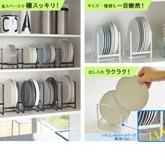 Discover recipes, home ideas, style inspiration and other ideas to try. Kitchen Organization Pantry, Diy Kitchen Storage, Home Organization, New Kitchen, Kitchen Decor, Grand Menage, Kitchen Cabinet Drawers, Japanese Interior, Cuisines Design