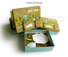 prosklisi box little bird 2invite
