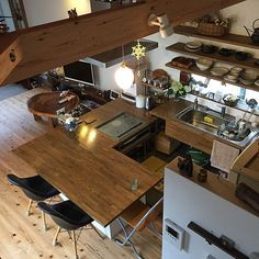 Japanese Interior Design, Narrow House, Table Settings, House Design, Flooring, Dining, Furniture, Home Decor, Kitchens