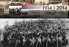 Album of #memories: #Serbs who fought in #WWI. http://on.fb.me/1pipAem http://slavnimprecima.rs http://youtu.be/ozlcXi6aD5c