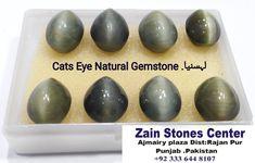 lehsunia Stone Price in Pakistan / Cats eye stone Price in Pakistan Mean Cat, Cats Eye Stone, Cat Eye, Things To Come, Eyes, Pakistan, Ring, Rings, Human Eye