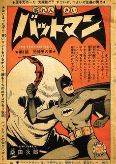 Japanese Batman! Even more awesome than regular Batman.