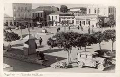 ΖΕΙΔΩΡΟΝ: Παλιές και νέες συνοικίες του Αγρινίου