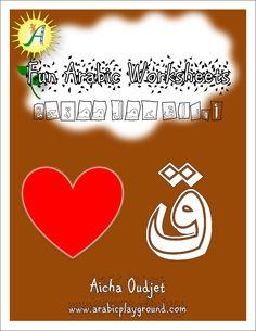 www.arabicplayground.com Fun Arabic Worksheets - Letter Qāf by Arabic Playground