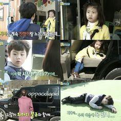 Chanhyung ♥ Jiah