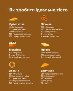 РІЗНЕ – Shponder Delicious Desserts, Dessert Recipes, Yummy Food, Salted Caramel Apple Pie, How To Cook Meatloaf, Cooking Tofu, Apple Pie Bars, Bread Art, Online Cookbook