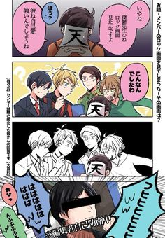Manga, Movie Posters, Sleeve, Film Poster, Manga Comics, Film Posters