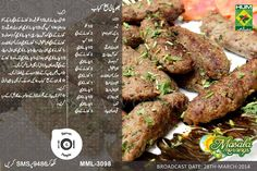 Bhopali Seekh Kabab Masala TV Urdu Recipe by Shireen Anwar Cooking Recipes In Urdu, Easy Cooking, Meat Recipes, Indian Food Recipes, Asian Recipes, Chicken Recipes, Baking Recipes, Cooking Tips, Recipies