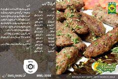 Bhopali Seekh Kabab Masala TV Urdu Recipe