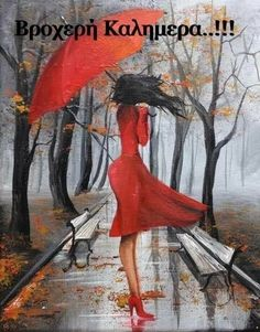 Beautiful world - Art Painting Canvas Painting Landscape, Oil Painting On Canvas, Canvas Wall Art, Umbrella Art, Insta Art, Art Girl, Silhouettes, Watercolor Art, Pop Art