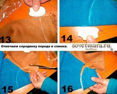 Как вырезать горловину на трикотажном изделии