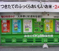Rice vending machine, Japan