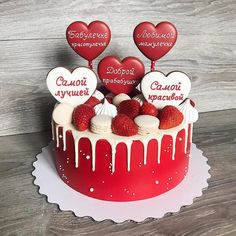 44 Ideas for fruit cake decoration simple Cake Decorating Designs, Cake Decorating With Fondant, Birthday Cake Decorating, Cake Designs, Cookie Decorating, Birthday Sweets, Cool Birthday Cakes, Birthday Ideas, Tortas Deli