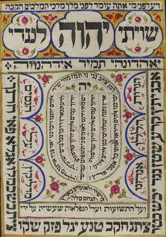 Shiviti plaque by Anonymous http://www.magnoliabox.com/art/528469/Shiviti_plaque