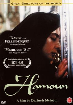 una pelicula irani de director Dariush Mehrjui