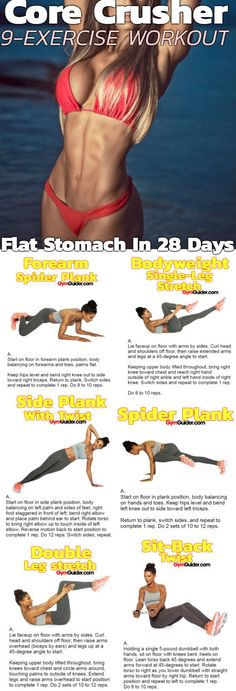 This detailed day-by-day routine is designed to help you carve a washboard stomach while building a tapered physique. It will be highly effective – trust me – as I know there are moves here that you probably haven't done before. The best ab workout for wo Best Ab Workout, Ab Workout At Home, At Home Workouts, Ripped Workout, Middle Ab Workout, 3 Month Workout Plan, Workout Routines For Women, Abs Workout For Women, Ab Exercises For Women