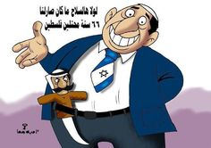 #Gazze için Arablardan sesyok רוצח תינוק ישראלי #GazaUnderAttack #FreePalestine #StopKillingGazaChildren #PrayForGaza