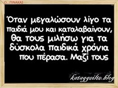 Greek Quotes, Cards Against Humanity, Blog, Humor, Memes, Funny, Wallpapers, Humour, Meme