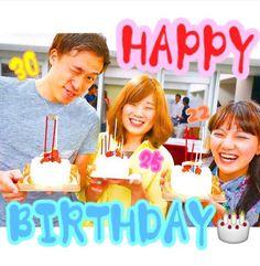. . 🎉💗🎂22歳になりました 🎂💗✨ . なんと北原さん、宮田さん、 ファールさんと誕生日おなじです😍👏🏽✨ . 18歳から年重ねたくないと思ってたけど やっぱりお祝いされるのは何回でも嬉しい😭💞💞 . 去年は初めて社会人になった年でもあったけど (2ヶ月しか働いてない) このビジネスに出会えて本当に心から嬉しく思い、 幸せで感謝しかありません😭❤️❤️ . 💎マネーリッチ 💎タイムリッチ 💎フレンドリッチ . このビジネスをしていると お金や時間はもちろん 最高の仲間と出会える 👩❤️👩✨ . ひとりの笑顔のために みんなが全力で協力する✨ .  21歳は宣言どおりの 人生で1番素敵な1年になったので 22歳も人生で1番最高な1年に✨  まだ与えてもらってばかりだけど 22歳は愛をたくさん与えられる人になります😍💕💕 . . そして22歳もしっかり稼ぐぞっっ😘🤘🏽💕💕 . . #顔面ケーキ #今月2回目 #11日 #誕生日 #happybirthday #present #プレゼント #稼ぐ系女子 #誕生日プレゼント…