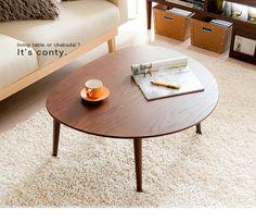 ちゃぶ台(コンティー)の通販 北欧インテリア・家具ならエアリゾームインテリア本店