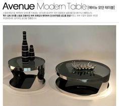 Avenue coffee table and side table.