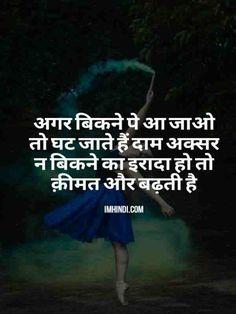 Dard Bhari Shayari (दर्द भरी शायरी) Painful Shayari In Hindi Romantic Shayari In Hindi, Hindi Qoutes, Hindi Shayari Love, Hindi Quotes On Life, Jokes In Hindi, Life Quotes, Inspirational Quotes In Hindi, Motivational Quotes In Hindi, Funny Quotes
