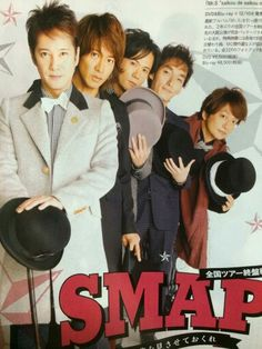 SMAP Typical Girl, Girls Life, 30 Years, My Life, Japan, Movie Posters, Fictional Characters, Film Posters, Billboard