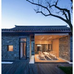 Image 26 of 26 from gallery of Jiangshan Fishing Village Renewal / Mix Architecture. Photograph by Mix Architecture Architecture Renovation, Asian Architecture, Contemporary Architecture, Architecture Design, Architecture Office, Futuristic Architecture, Amazing Architecture, Chinese Interior, In China