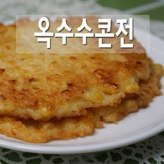 Food Design, Lasagna, Macaroni And Cheese, Brunch, Cooking Recipes, Baking, Ethnic Recipes, Mac And Cheese, Chef Recipes