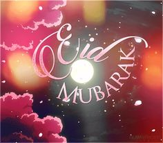 Eid mubarak calligraphy with fireworks animation islamic art and eid mubarak everyone whenever youre celebrating it may allah swt bless us all and our loved ones ameen m4hsunfo