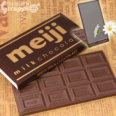 Meiji Chocolate Bar as Compact Mirror Milk Chocolate