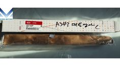 MOBIS  NEW CAMSHAFT EXHAUST ASSY ENGINE DIESEL J3 VGT FOR KIA CARNIVAL / SEDONA / BONGO-3 2006-11 MNR