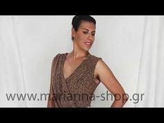 Maxi gold dress Gold Dress, Formal Dresses, Gold Gown, Dresses For Formal, Gowns, Evening Dresses