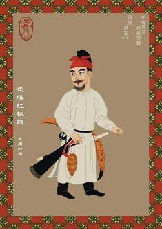 Ancient China, Hanfu, Artisan, Deviantart, Illustration, Movie Posters, User Profile, Women's Fashion, Inspiration