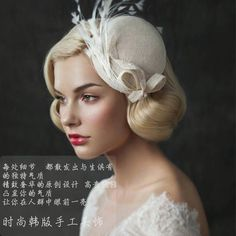>> Click to Buy << AliExpress selling linen bride feather hat hairpin British lady exaggerated headdress hat bride Wedding Veils #Affiliate