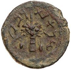 Judaea, The Jewish War. Æ 1/8 Shekel (4.47 g), 66-70 CE Jerusalem, year 4 (69/70 CE). 'Year four' (Paleo-Hebrew), lulav branch flanked by an etrog on either sider. Rev. 'To the redemption of Zion' (Paleo Hebrew), chalice with pearled rim. (TJC 214; Hendin 1369). Reddish-brown patina. Extremely fine. Purchased privately from D. Hendin, November 1985. #Coins #Ancient #Judaea #MADonC