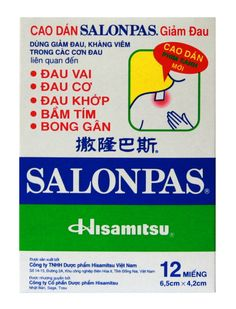 Salonpas medical patch is for for external use. Salonpas relaxes tired muscles and promote their regeneration.