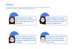 스마트 구독 관리 비서 S:KEEP 어플리케이션 - UI/UX Ui Ux Design, Layout Design, Minimal Graphic Design, Portfolio Layout, Social Media Design, Personal Branding, Editorial Design, Keynote, Brand Identity