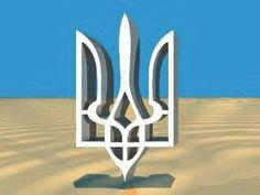 Ukrainian Tryzub Magnet ships free