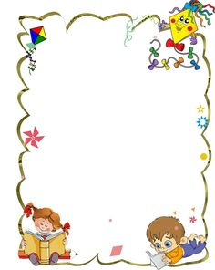 school frames and borders Borders For Paper, Borders And Frames, Page Boarders, School Border, Kindergarten Portfolio, Boarder Designs, School Frame, Kids Background, School Clipart