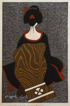 Kiyoshi Saito Gallery | Japanese Art Showcase