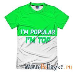 Мужская футболка 3D с полной запечаткой i'm top купить в интернет магазине WsemPoMayke.Ru http://wsempomayke.ru/product/manshortfull/1072783  Доставка по России курьером или почтой, оплата при получении. Посмотреть размеры и цену > http://wsempomayke.ru/product/manshortfull/1072783