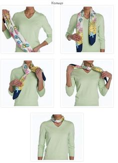 13 Как красиво повязать шарф (шейный платок)