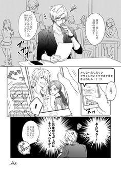 えねね (@emiken18) さんの漫画   31作目   ツイコミ(仮) All Anime, Me Me Me Anime, Romantic Drawing, Cute Anime Coupes, Tsukiuta The Animation, Fairy Tail Ships, Couple Drawings, Matching Tattoos, Dibujo