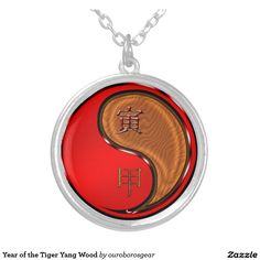 Year of the Tiger Yang Wood Round Pendant Necklace