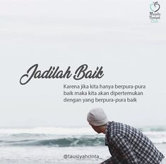 Best Quotes, Life Quotes, Awesome Quotes, Qoutes, Muslim Quotes, Islamic Quotes, Reminder Quotes, Infographic, Self